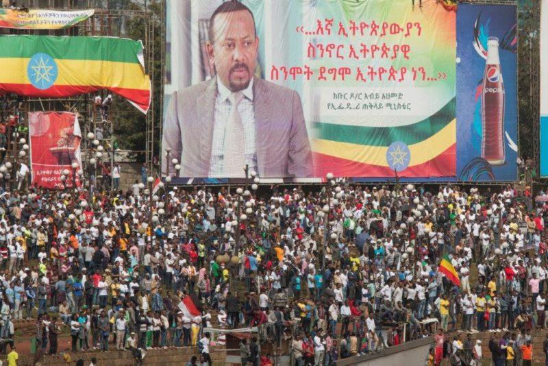 Rally voor Abiy Ahmed (Foto Petterik Wiggers)